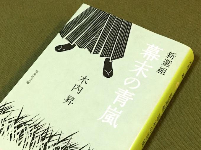 book170818
