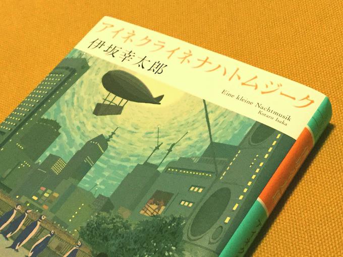 book170824