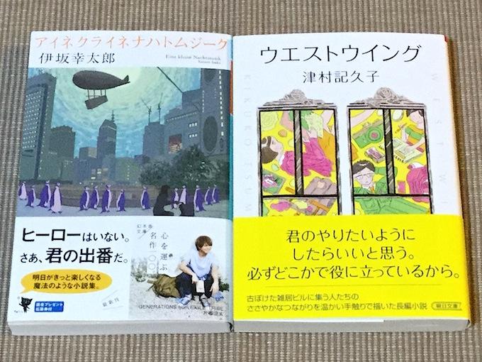 books170818