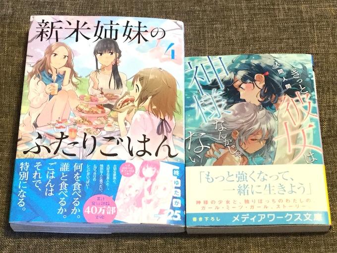books170829