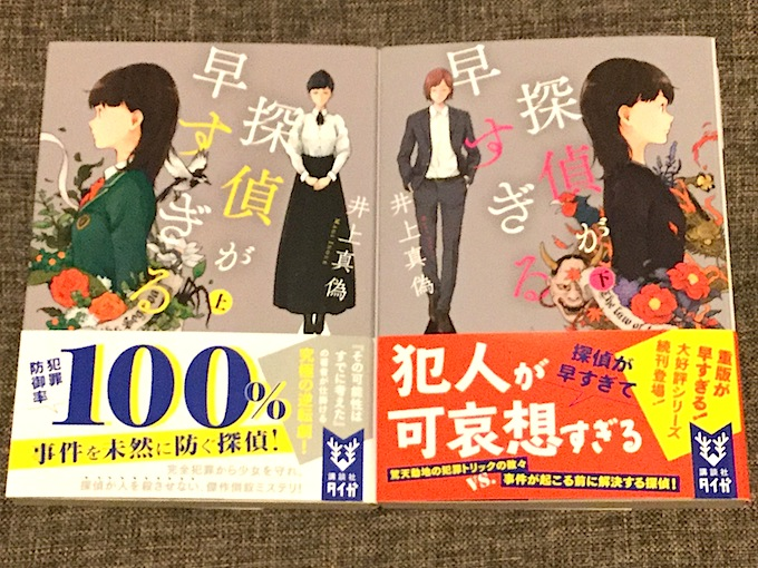 books170907_2