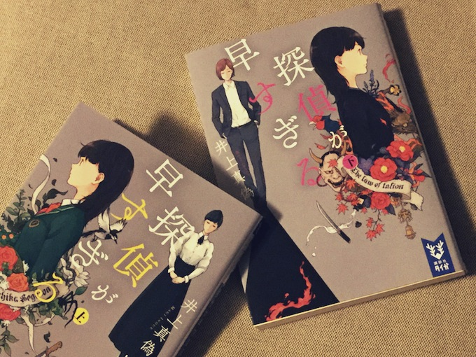 books170909