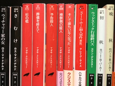 books170911