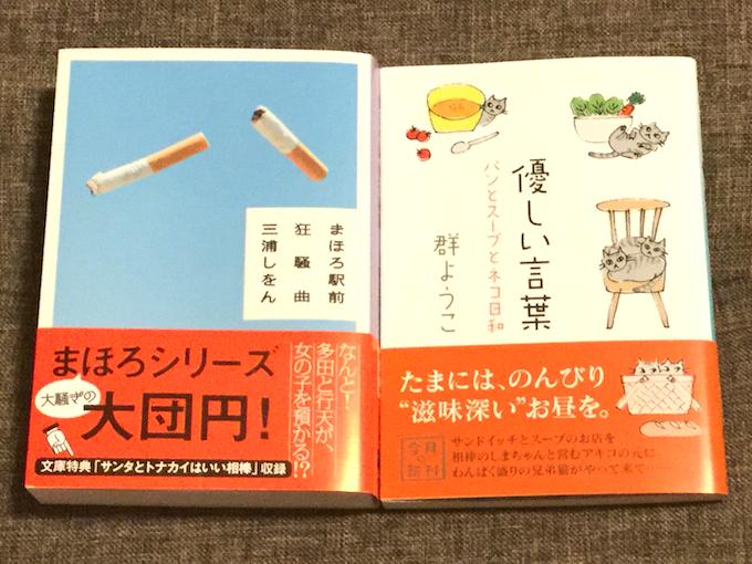books170920