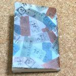 100円ショップのデコレーションペーパーでハヤカワ文庫のブックカバーを作ってみた